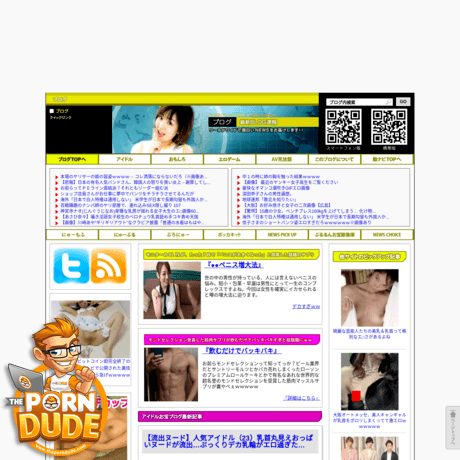 Idol-Blog (動ナビブログ)